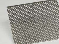 Perforated Sheets Toronto